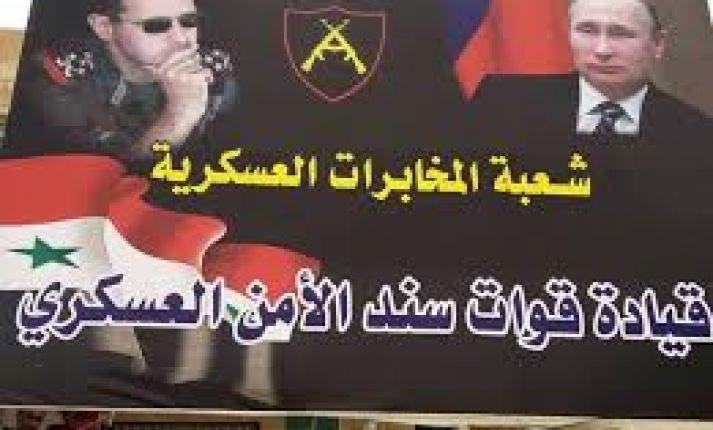 MENA: Sanad Military Security, Combat militias licensed as Arab company